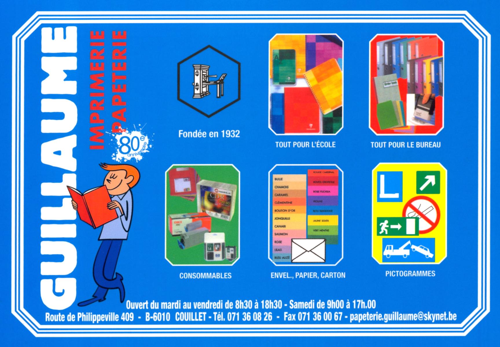 GUI carte postale